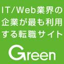 Webサイトのサイトマップを作る為のCSS・「SlickMap CSS」