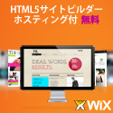  | Wix.com