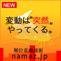  | namaz.jp