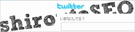 all-twitter00