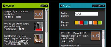 all-twitter02