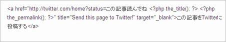 all-twitter12