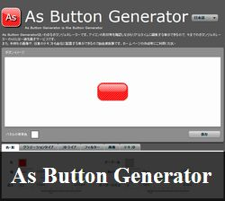 as-button-generator
