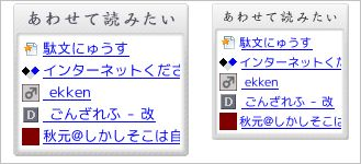 blog-parts04