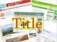 blog-title00