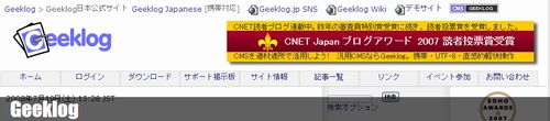 cms01_geeklog