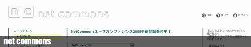 cms03_netcommons