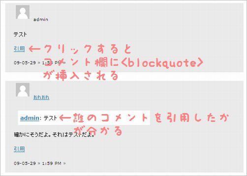comment-plugin01