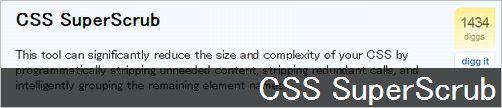 css-generator05