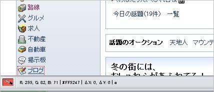 firefox-addons02