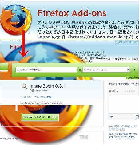 firefox-addons04