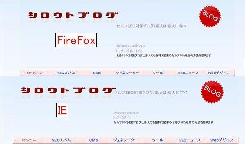 firefox-addons07