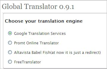 global-translator02
