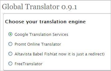 global-translator02