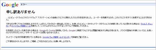 global-translator07