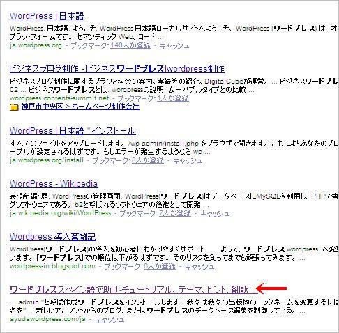 global-translator08