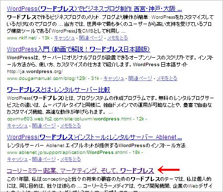 global-translator09
