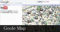 google-map00