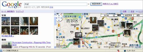 google-map02