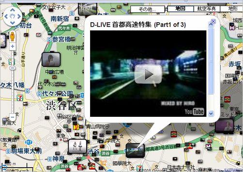 google-map04