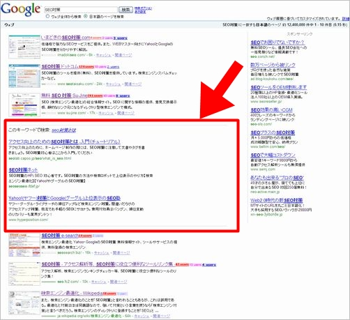 google-serps-change01