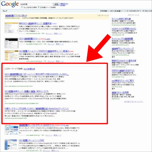 google-serps-change02