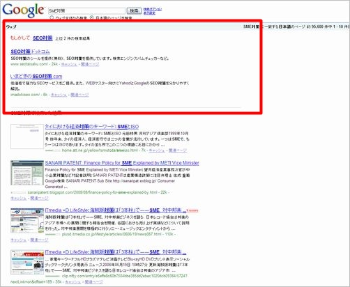google-serps-change03