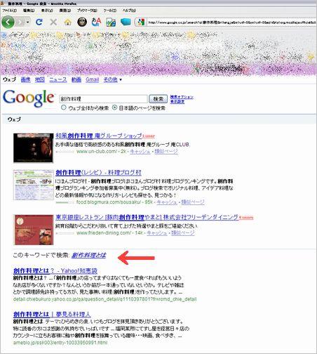 google-serps-change08