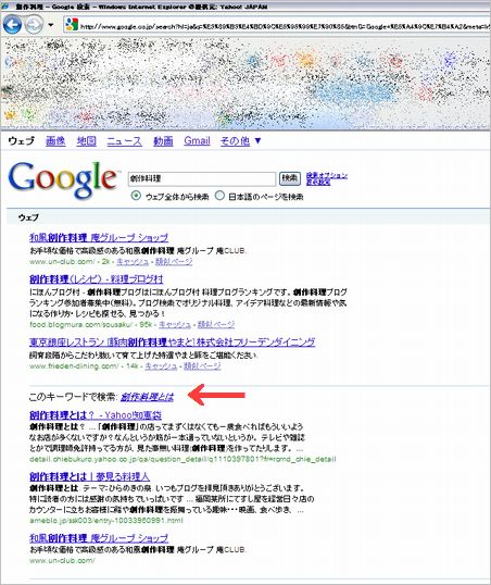 google-serps-change09