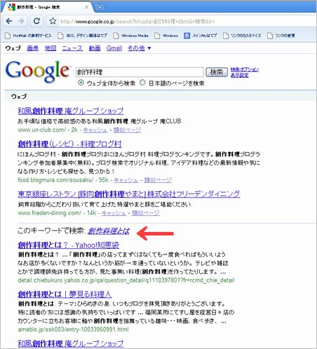google-serps-change10
