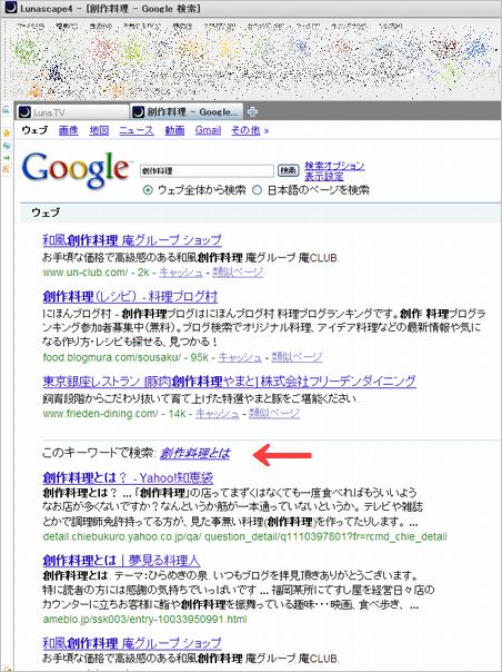 google-serps-change11