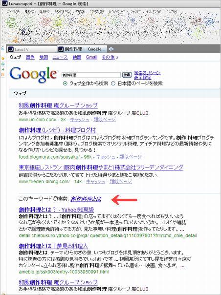 google-serps-change11