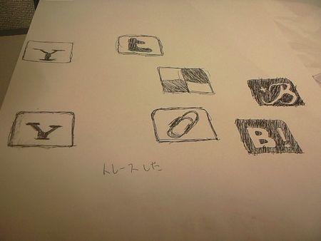 hand-write-icons02