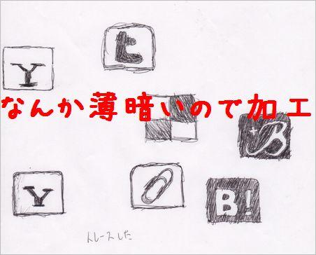 hand-write-icons04