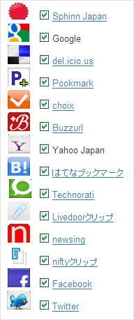 japanese-sbm-plugin01