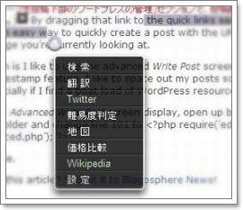 overseas-professional-blog01