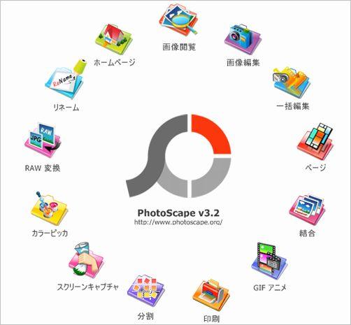 photoscape02