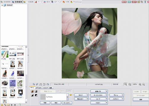 photoscape03