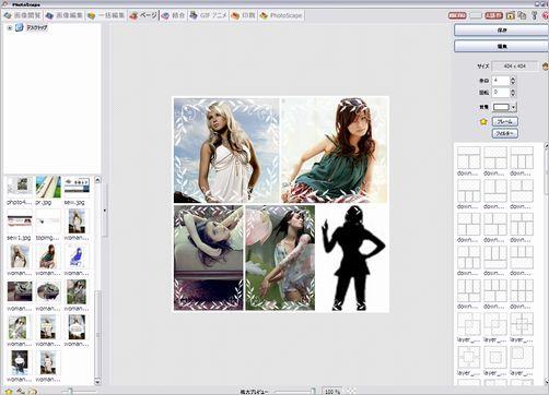 photoscape04