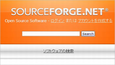 search-engines22