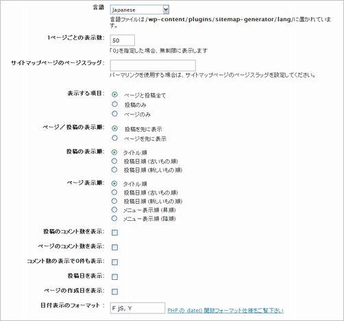 seo-plugins02a