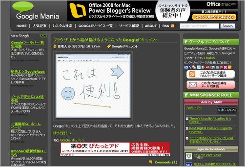 special-blog01