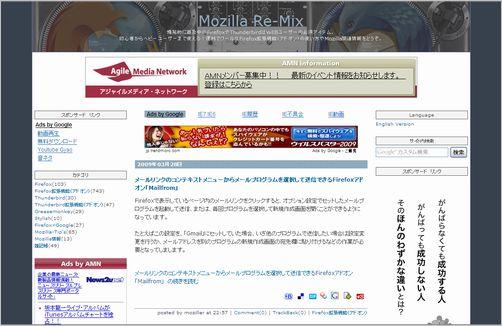 special-blog02