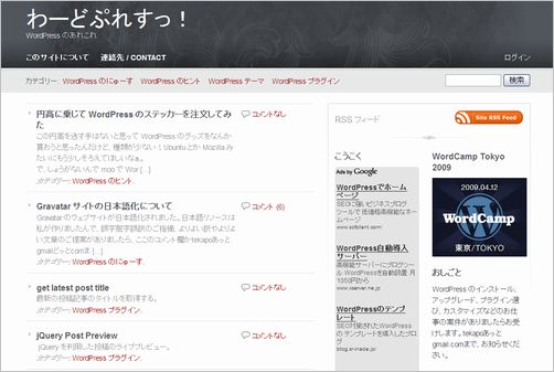 special-blog03