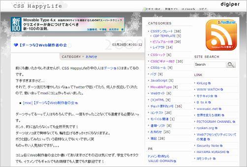 special-blog05