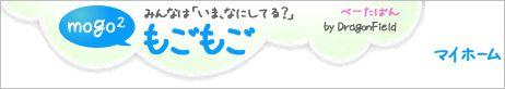 starting-twitter01