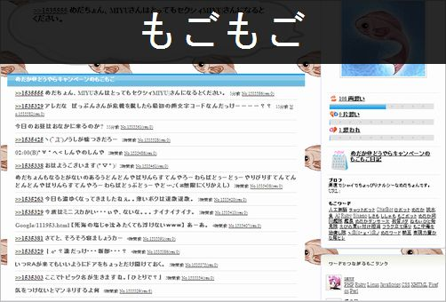 starting-twitter02