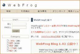 webflog00