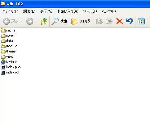 webflog02