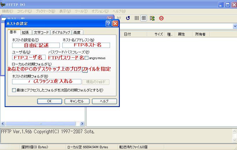 webflog04